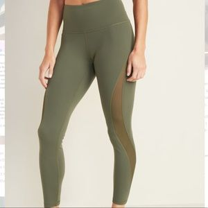 Old Navy Active- Elevate Leggings 7/8